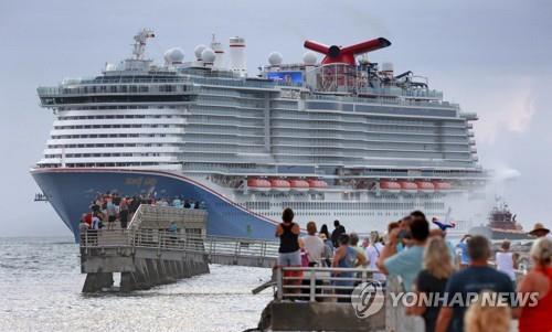 6월 4일 카니발 크루즈 라인의 크루즈선 '마디 그라'가 미 플로리다주 커내버럴 항구에 도착하고 있다. 사진은 기사 내용과 직접적 연관이 없음. [AP=연합뉴스 자료사진]