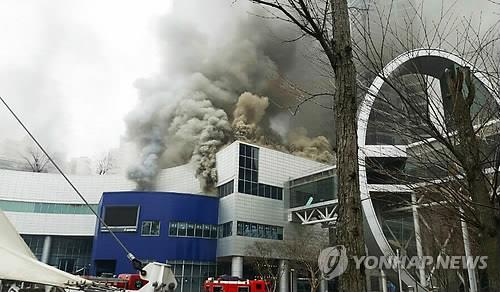 동탄 메타폴리스 화재