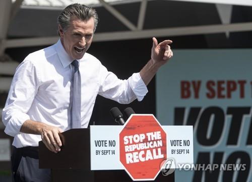 주민 소환 투표를 앞둔 미국 민주당 소속 개빈 뉴섬 캘리포니아 주지사