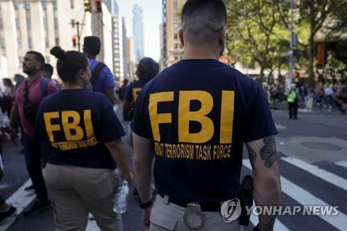 FBI 요원들. 사진은 기사 내용과 직접 연관이 없음. [로이터=연합뉴스 자료사진]