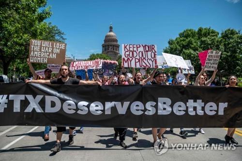 지난 5월 낙태 금지법 반대 시위