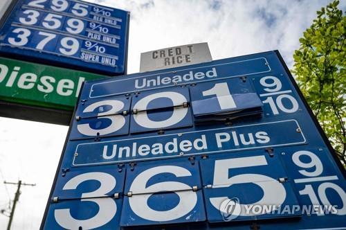 미국 메릴랜드주의 한 주유소 가격표 [AFP=연합뉴스 자료사진]