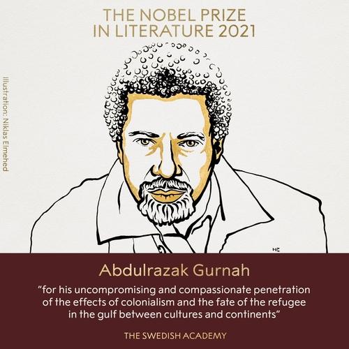 노벨문학상 수상자 압둘라자크 구르나