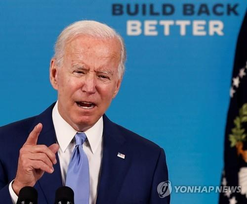 9월 일자리 통계 관련 연설 중인 조 바이든 미국 대통령