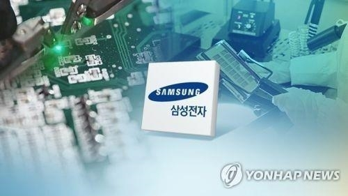 Gartner: Samsung se mantiene como el mayor comprador de semiconductores en 2018 - 1