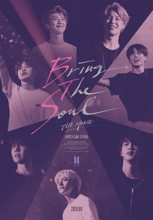 "En la imagen, proporcionada por Big Hit Entertainment, se muestra un póster del tercer documental de BTS, ""Bring The Soul: The Movie"". (Prohibida su reventa y archivo)"