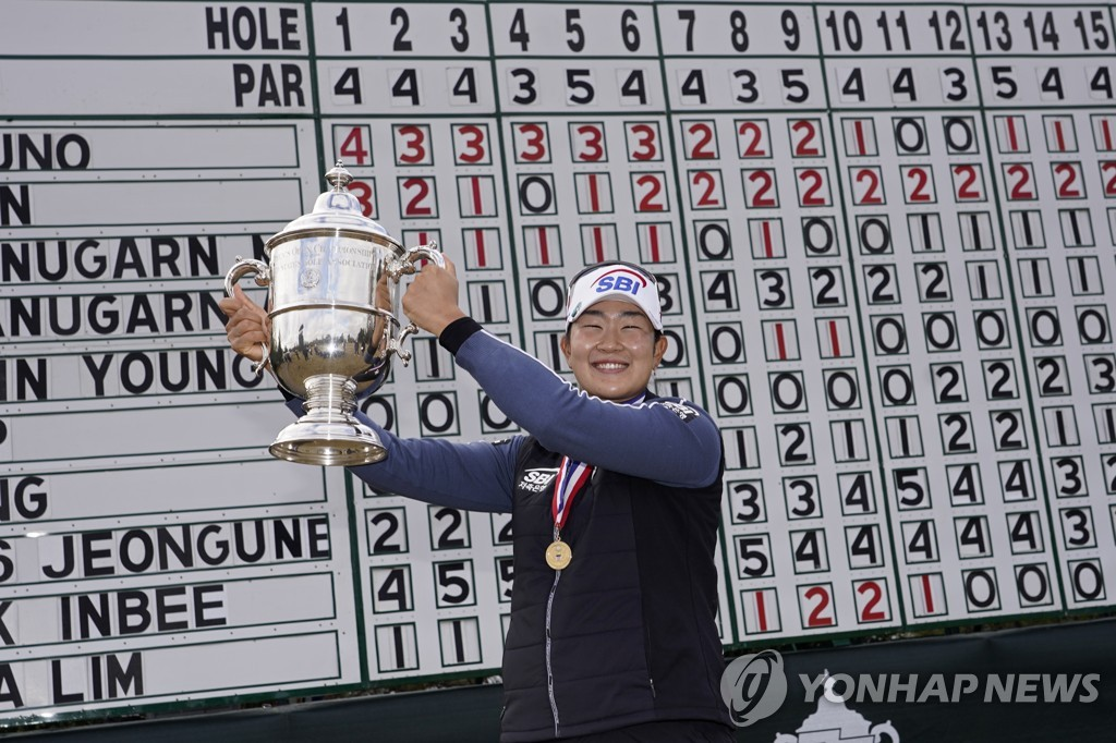 In this Associated Press file photo from Dec. 14, 2020, Kim A-lim of South Korea hoists the championship trophy after winning the U.S. Women's Open at Champions Golf Club in Houston. (Yonhap)