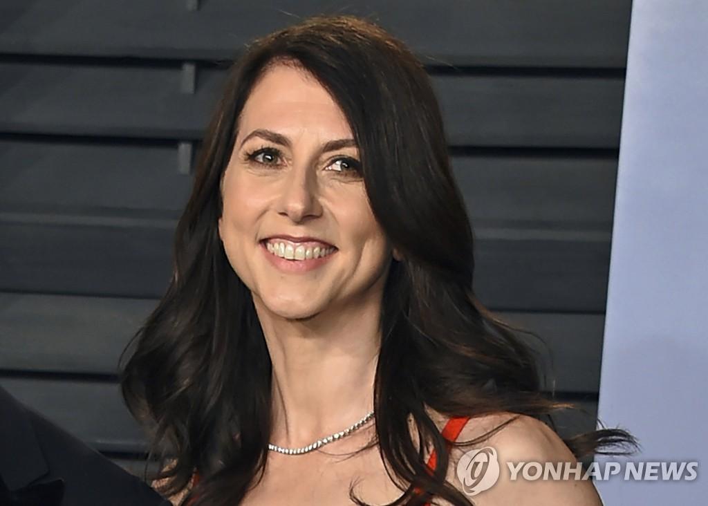 세계에서 가장 부유한 여성 중 한 명인 매켄지 스콧 [AP=연합뉴스]