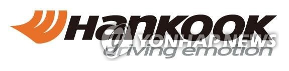 This image provided by Hankook Tire Manufacturing Co. shows its corporate logo. (Yonhap)