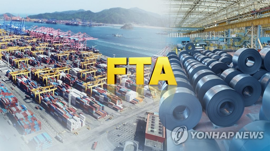 (News Focus) Going beyond repackaging free trade policy, Seoul also looks to expand FTA territory - 1