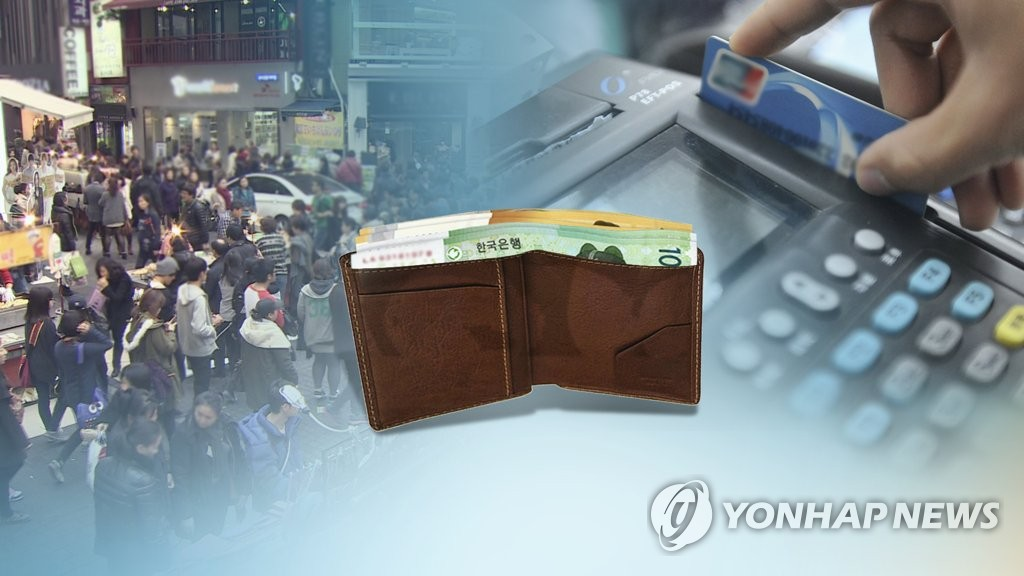 (News Focus) S. Korea's per capita income tops US$30,000; experts warn against complacency - 2