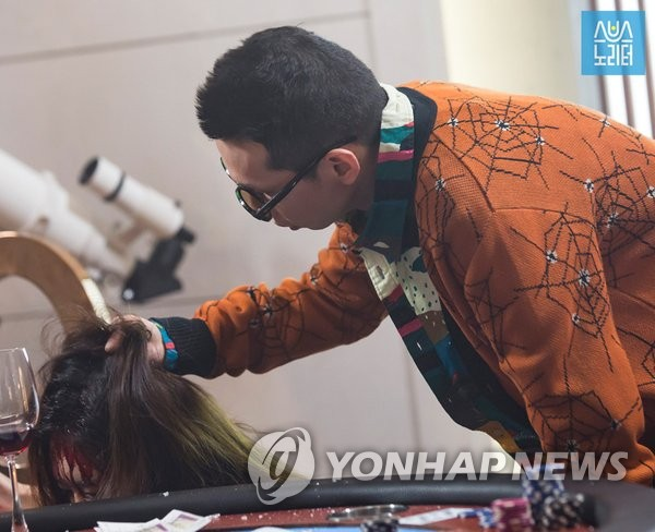 "A scene from ""Return"" in this image provided by SBS. (Yonhap)"