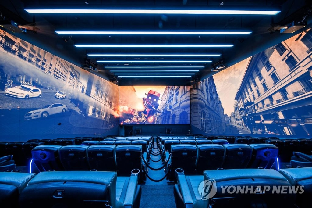 This image provided by CJ CGV shows a theater screen utilizing the company's 4DX technology. (PHOTO NOT FOR SALE) (Yonhap)