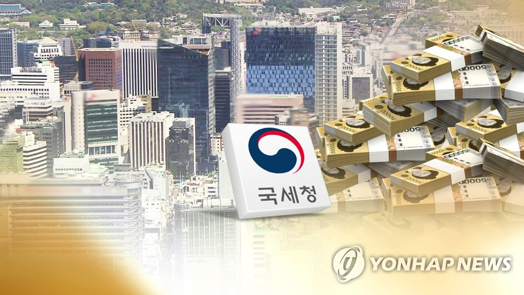 S. Korea's tax-GDP ratio lower among OECD members: data - 1