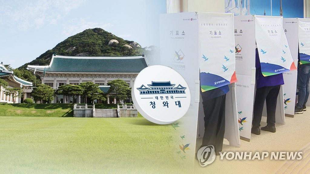 선거 이후 청•내각 인적개편 가능성(CG)