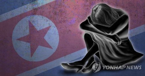 N. Korea denounces U.S. over human trafficking blacklisting