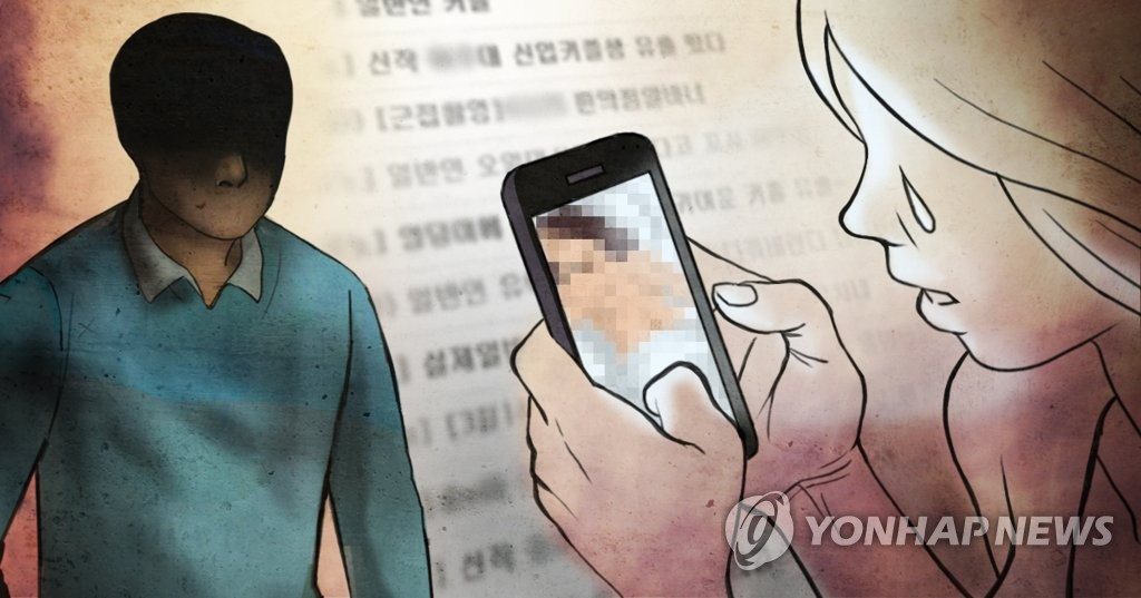 (Yonhap Feature) Victims feel unprotected by lax rules on revenge porn - 4