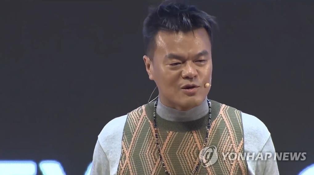 JYP 박진영 대표 프로듀서