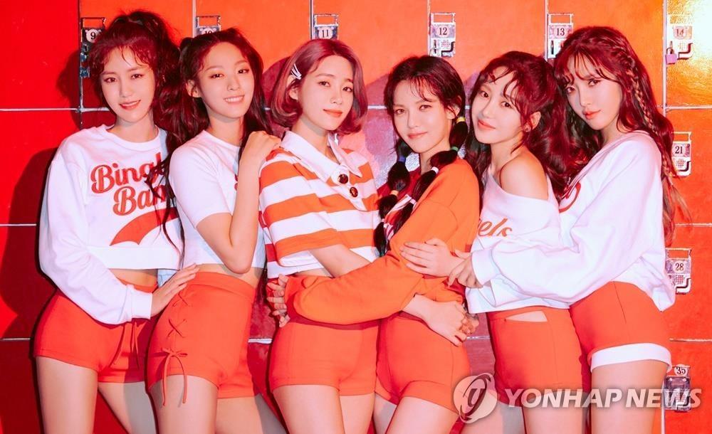 그룹 AOA