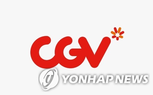CJ CGV joins hands with Russia's largest cinema chain