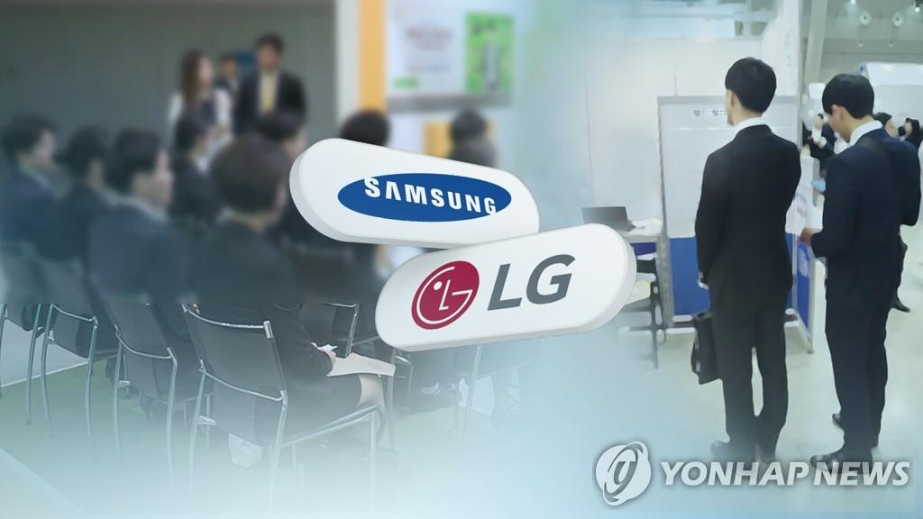 삼성 이어 LG전자도…확산하는 직접고용 (CG)