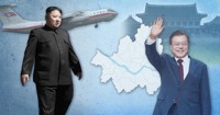 Kim can show commitment to denuclearization by visiting Seoul: experts