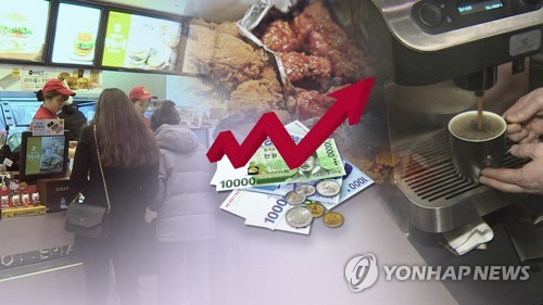 (LEAD) S. Korea's consumer prices rise 1.3 pct on-year in December