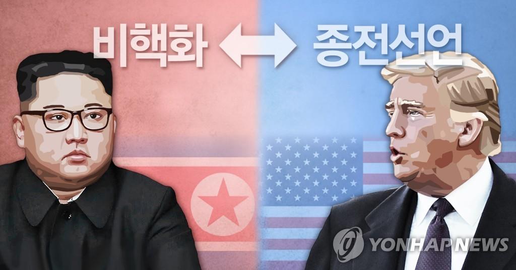 트럼프 종전선언-김정은의 비핵화 맞바꾸는 '빅 딜' (PG)