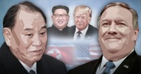 (2nd LD) Pompeo, N.K. official to meet over 2nd U.S.-N.K. summit