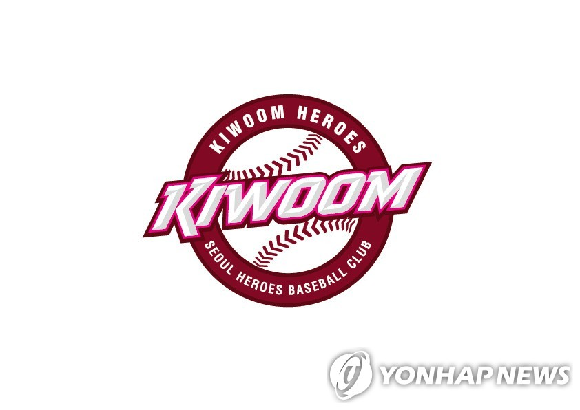 This image provided by the Kiwoom Heroes baseball club on Jan. 15, 2019, shows the new logo for the Korea Baseball Organization team. (Yonhap)