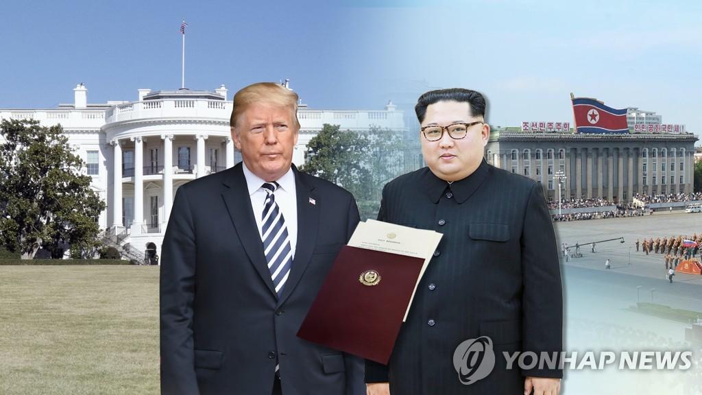 """""""트럼프, 김정은에 친서""""…2차 담판 급물살? (CG)"""