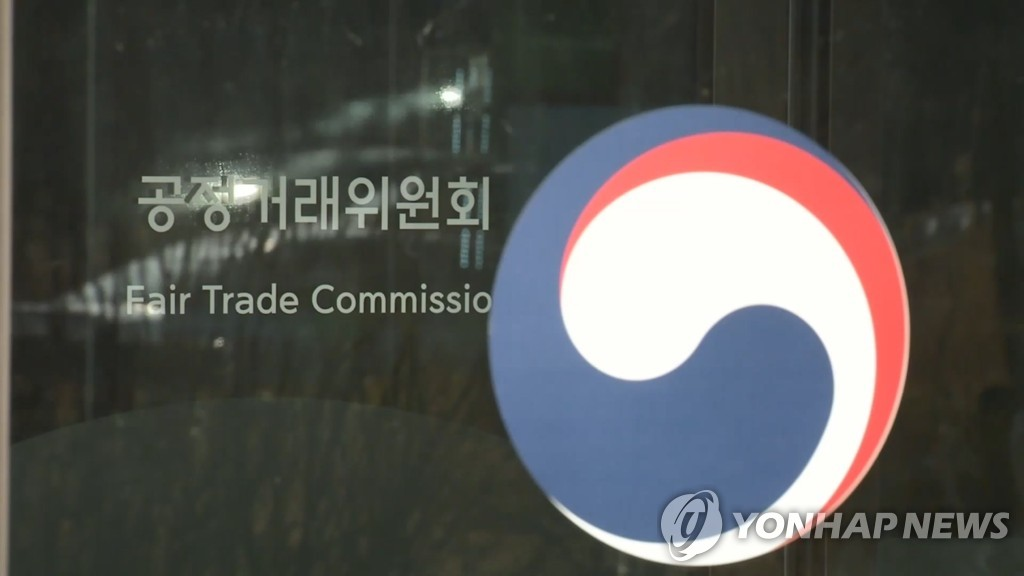 (LEAD) S. Korea asks Google to change some of its terms of service - 1