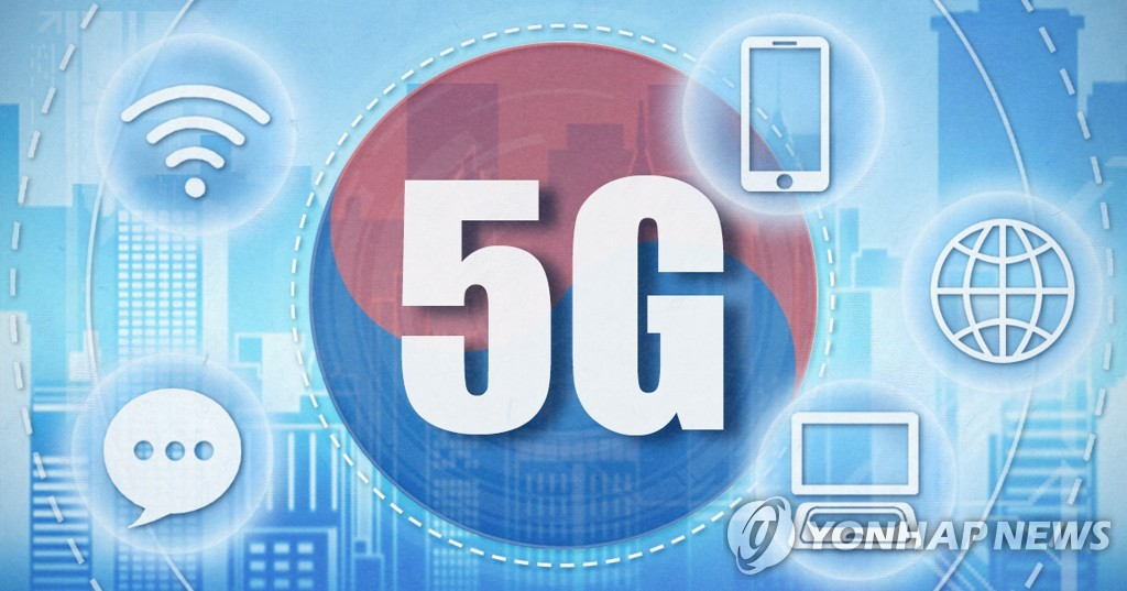 (News Focus) With new smartphone, 5G becomes reality in S. Korea - 2
