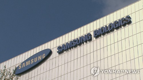 Prosecutors raid factory of Samsung BioLogics over alleged accounting fraud