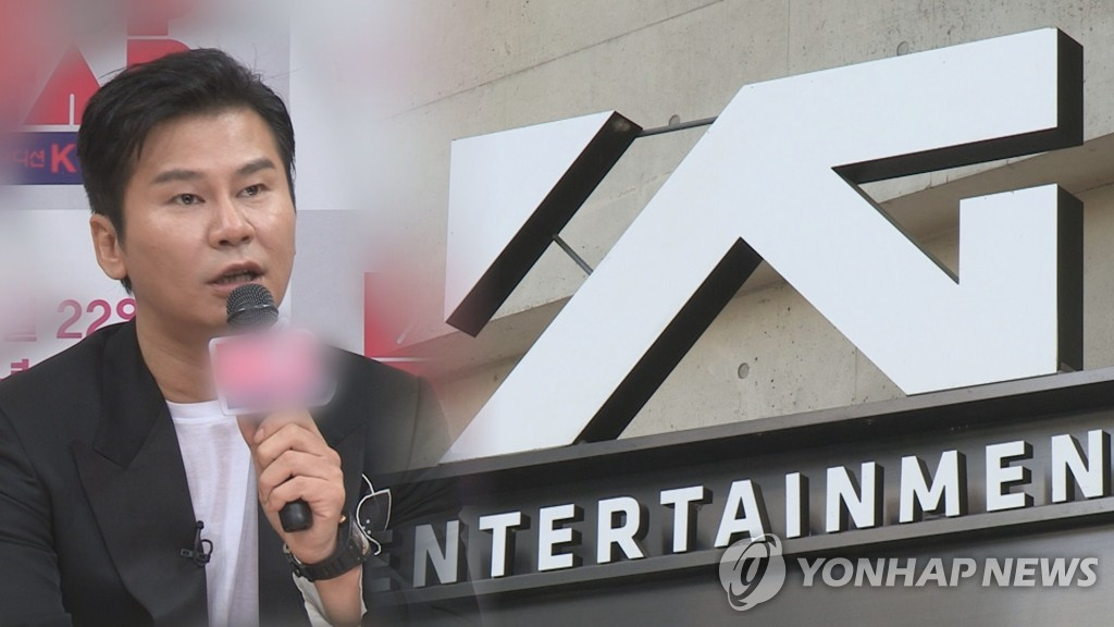 Yang Hyun-suk, ancien patron de YG Entertainment.
