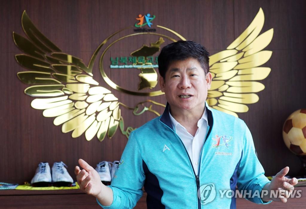 김경성 남북체육교류협회 이사장