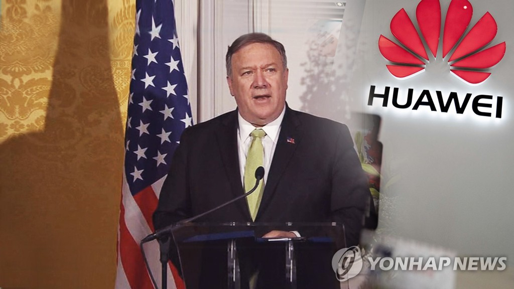 This graphic image shows U.S. Secretary of State Mike Pompeo. (Yonhap)