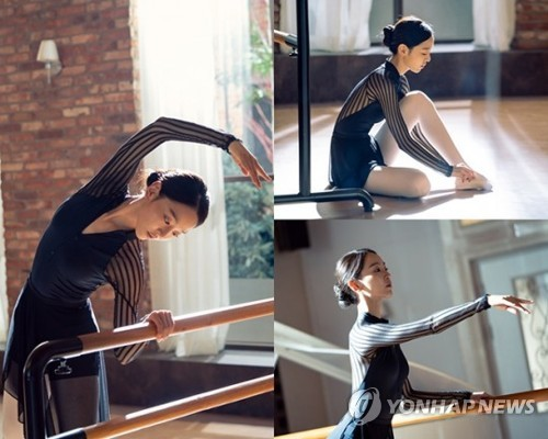 Ballet becoming familiar through S. Korean media