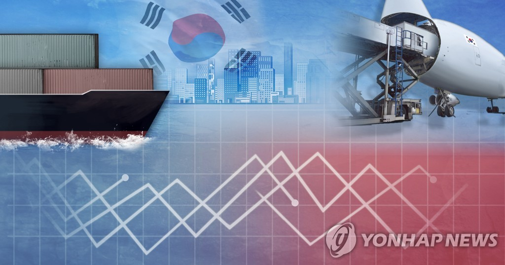 Korea's exports set to extend slump to 9th month on chip slump: poll - 1