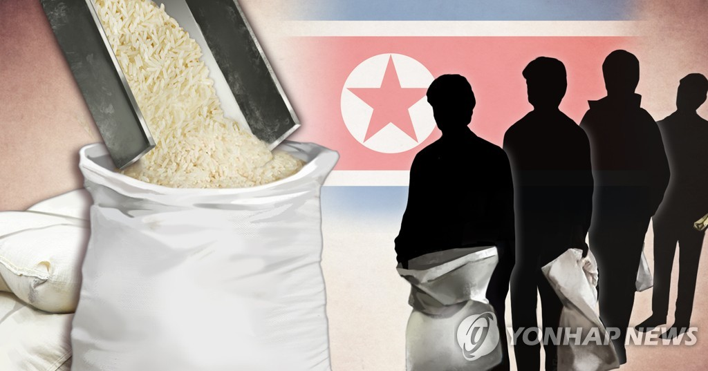N. Korea's production of crops down 5.2 pct in 2020 - 1