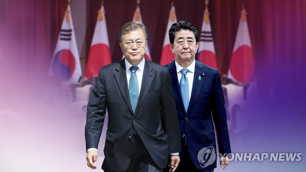 South Korean President Moon Jae-in (L) and Japanese Prime Minister Shinzo Abe are shown in this combined image provided by Yonhap News TV. (Yonhap)