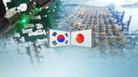 S. Korea rebuts Japan's claim on lax control of sensitive materials