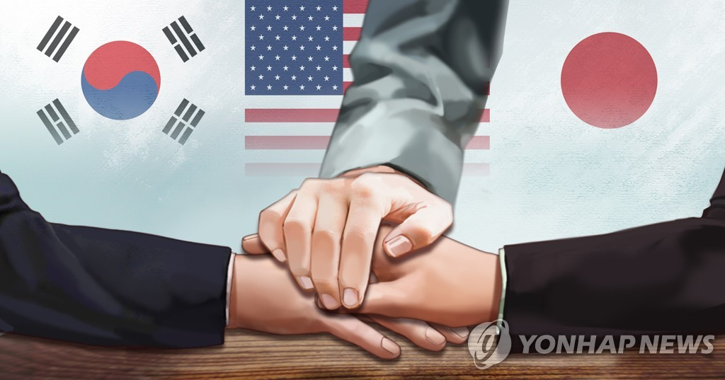 (2nd LD) U.S. expresses 'strong concern,' 'disappointment' at termination of Seoul-Tokyo intel pact - 1