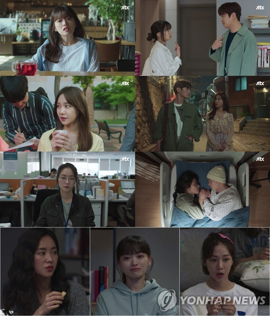 "This combined image, provided by JTBC, shows scenes from romantic comedy ""Be Melodramatic."" (PHOTO NOT FOR SALE) (Yonhap)"