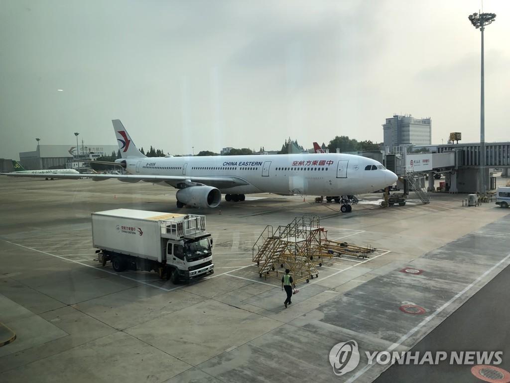 중국 동방항공 여객기