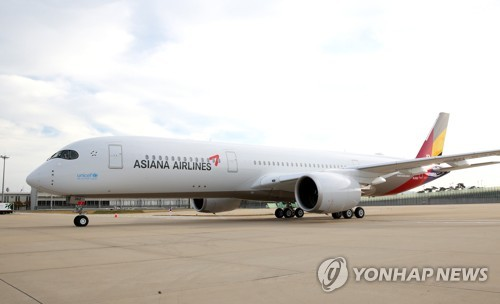 Asiana flight turns back on rejected landing in Vietnam