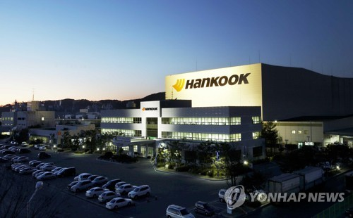 Hankook Tire Q3 net jumps 26 pct on increased sales of high-end products