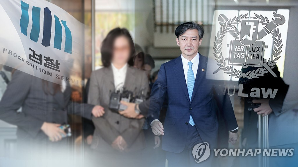 정경심, 구속 후 6차 소환 (CG)