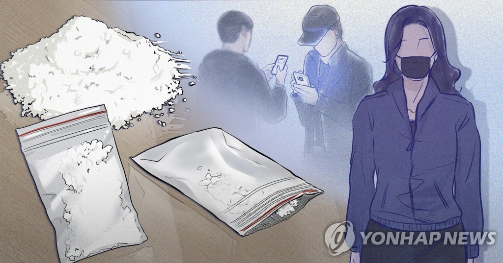 S. Korea seizes more than 100 kilo of methamphetamine in 2019 - 1