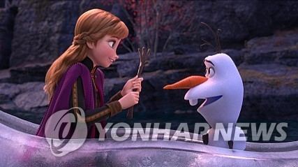 "This image provided by Walt Disney Company Korea shows a scene from ""Frozen 2."" (PHOTO NOT FOR SALE) (Yonhap)"